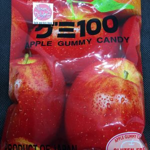 Apple Gummy Candy