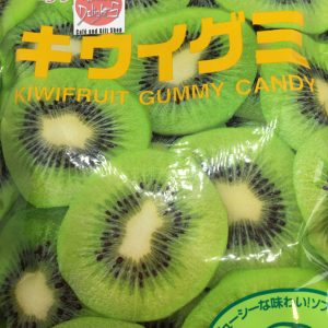 Kiwi Fruit Gummy Candy