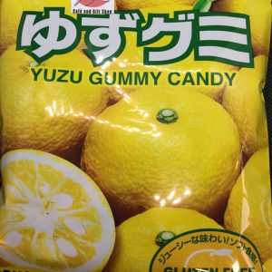 Yuzu Gummy Candy