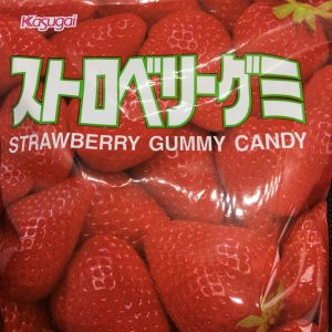 Strawberry Gummy Candy