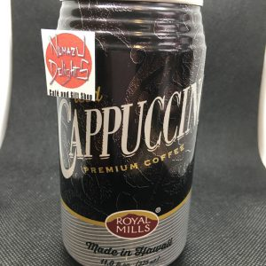 Royal Mills Cappuccino